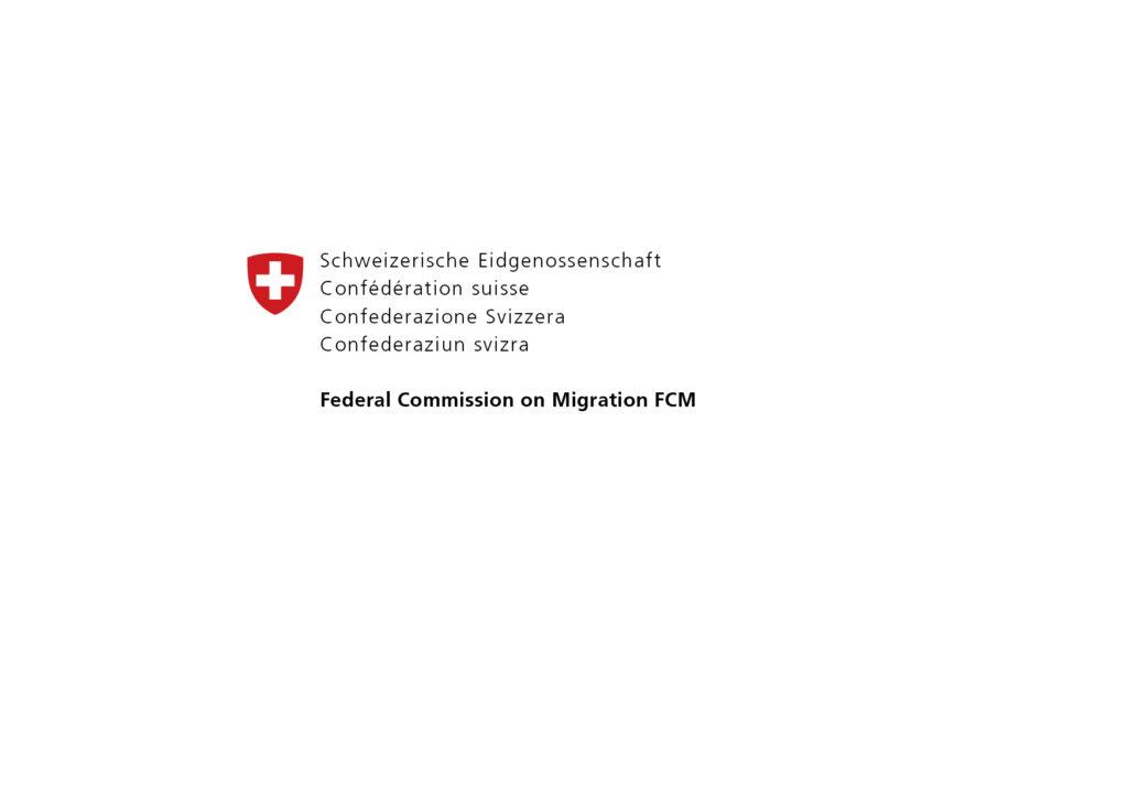 logo2016_ekm_hochE_jpg